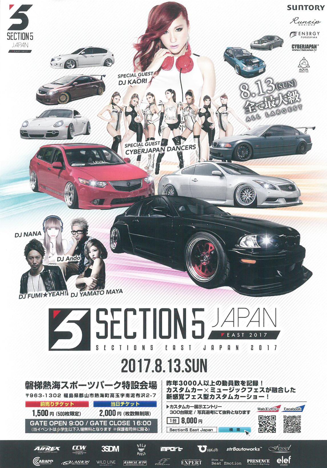 セクション5